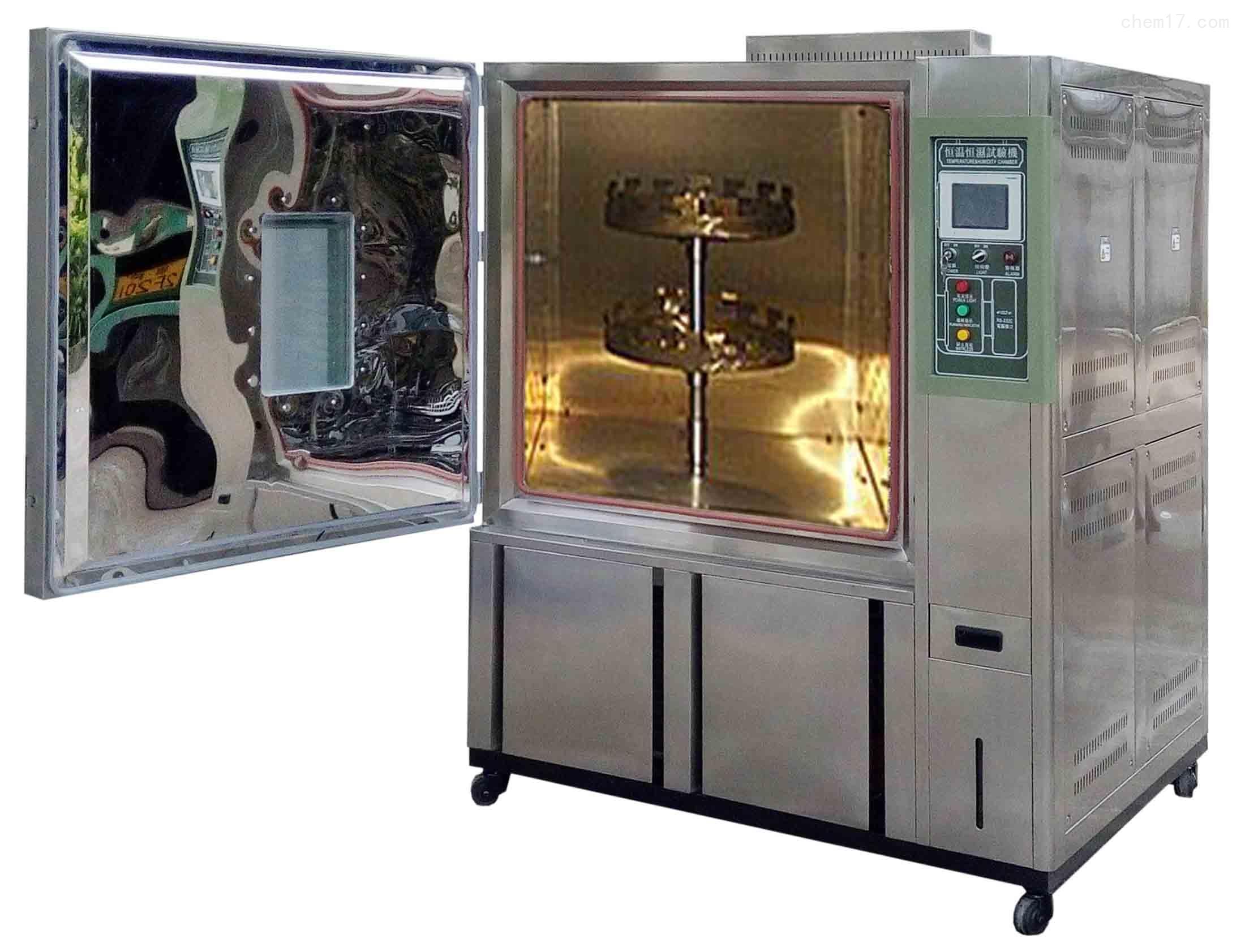 防锈油脂测试箱