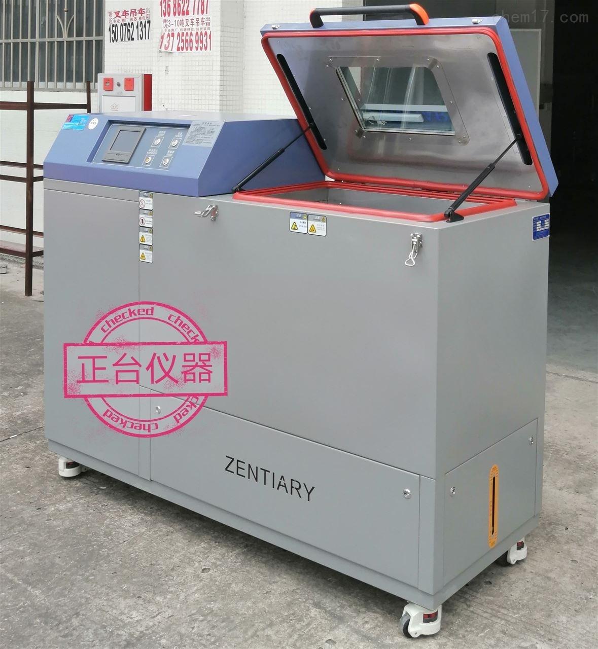 混凝土冻融试验仪