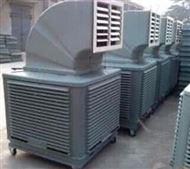 節能環保冷風機