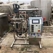 电加热搅拌罐 立式化工
