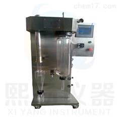 南京小型实验室喷雾干燥机