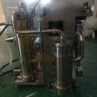 SPRAY-500YA实验室有机溶剂氮气循环喷雾干燥机