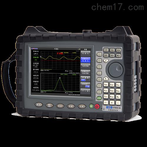 德力E7000A天馈频谱测试仪(4.4GHz)