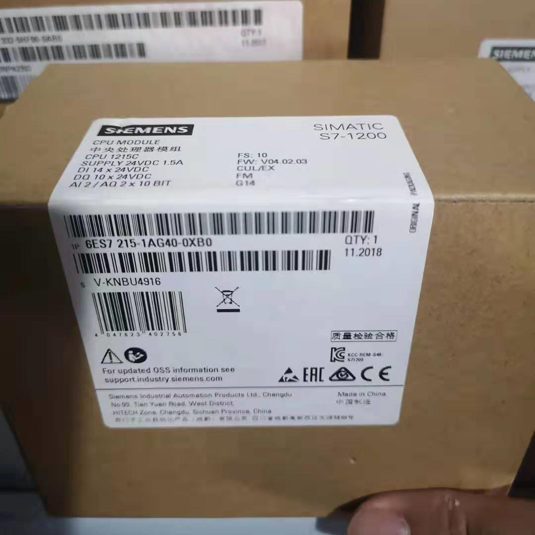 广州西门子S7-1200CPU模块代理商