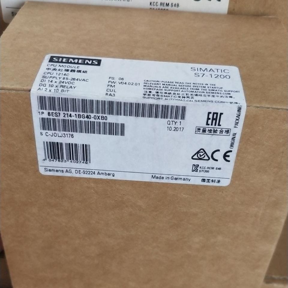 江门西门子S7-1200CPU模块代理商
