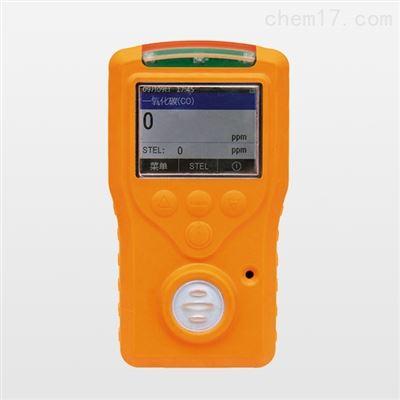 便携式有毒有害气体检测报警仪