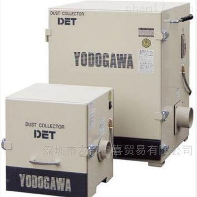 代理日本淀川(YODOGAWA) DET2200 集尘机
