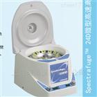 小型高速离心机C2400-230V/C2400-B-230V