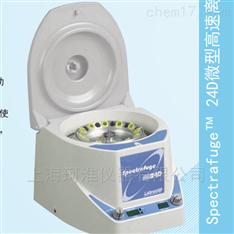 小型高速離心機C2400-230V/C2400-B-230V