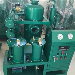 滤油机电力承装修试四级资质设备