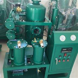 单级、双级高效真空滤油机