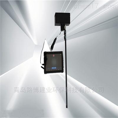 LB-HY-LGM01供应手持式林格曼黑度仪汽车尾气黑烟识别器