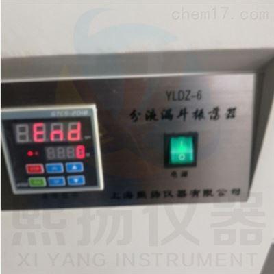 YLDZ-6北京分液漏斗萃取净化振荡器