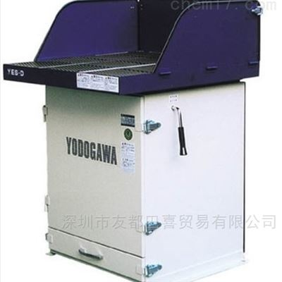 日本淀川(YODOGAWA) YES100VCDA集尘机