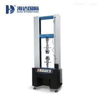 HD-B615-S海达双柱材料试验机