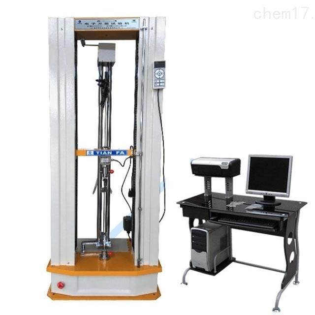 电子试验机、速率仪、拉伸机