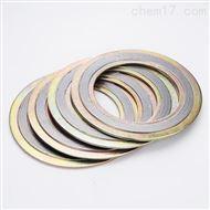 化工部金属缠绕垫片