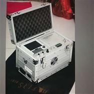 PCF2001便携式非甲烷总烃分析仪