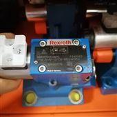 德国REXROTH力士乐电磁溢流阀DBW30A1现货