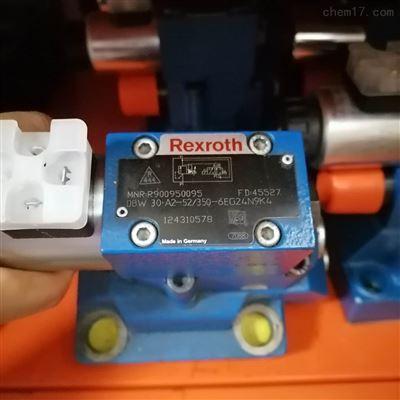 原装REXROTH力士乐安全溢流阀DBW20A1