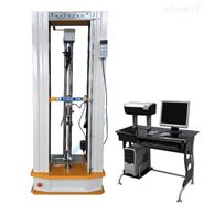 经济型电子拉力试验机
