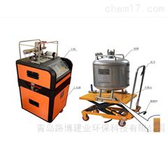 LB-7035多参数油气回收系统
