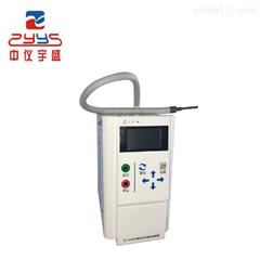 低温大气浓缩装置(升级款)中仪宇盛生产