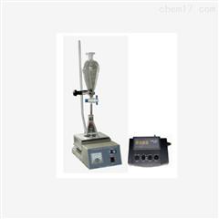 SH259-1全国包邮SH259石油产品水溶性酸及碱测定仪
