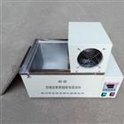 HH-GB高精度超級恒溫油浴