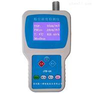 JYB-6A衛生監督專用粉塵濃度檢測儀器可導出數據