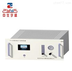 ZY-01在线大气预浓缩装置