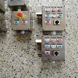 供应铝合金BZC-A2G防爆操作柱