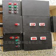 BXM8050强酸易燃易爆场所防爆防腐照明配电箱