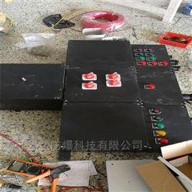 BXM8050供应1回路防爆防腐照明配电箱