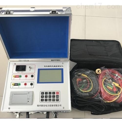 三级承试数字式0.5级变压器变比测试仪
