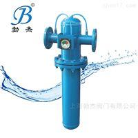 BJLN-2/1.0C壓縮空氣油水分離器