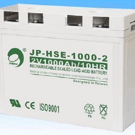 劲博蓄电池JP-HSE-1000-2含税运