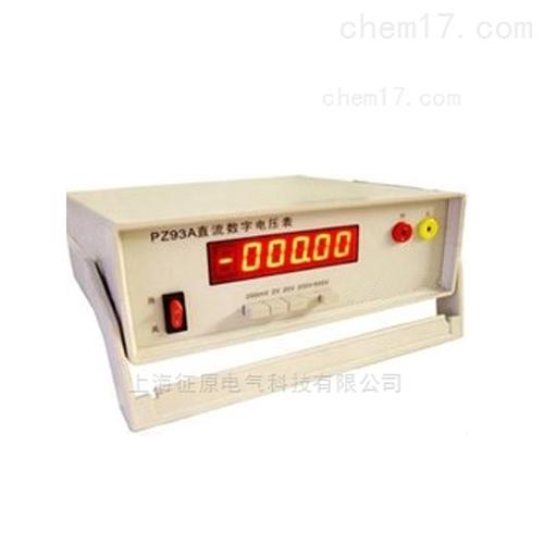 直流数字电压表