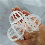 聚丙烯PP十字球形环填料