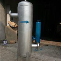 BYF油水分離器