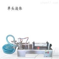 高精度单头350ml洗发水小型液体定量灌装机