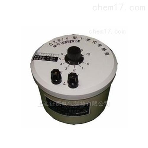 标准电感器