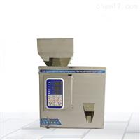 全自动1-5公斤杂粮苦荞小型颗粒包装机