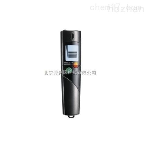 便携式气体检漏仪