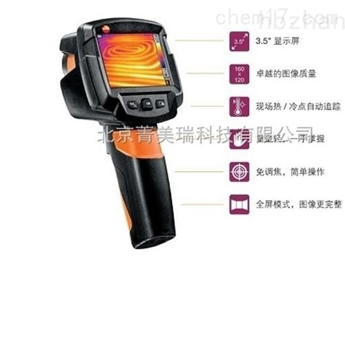 testo 870 basic/870-1/870-2 红外热像仪
