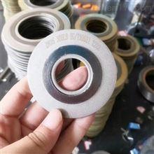 电厂用基本型金属缠绕垫片