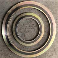 压力管道密封316金属石墨缠绕垫片出厂价格
