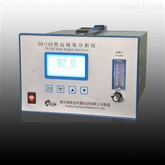 高氧分析仪