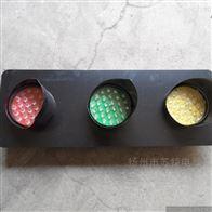 ABC-hcx-3行车指示灯