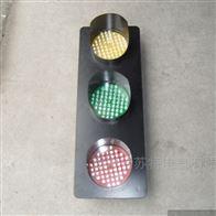 ABC-HCX-150天车指示灯